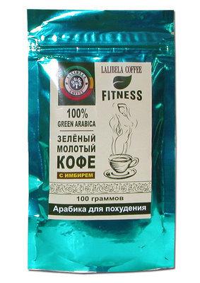 Grüner Kaffee Mit Ingwer grüner kaffee gemahlen mit ingwer 100g disla
